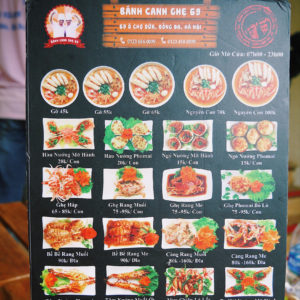 Banh Canh Ghe 69の画像